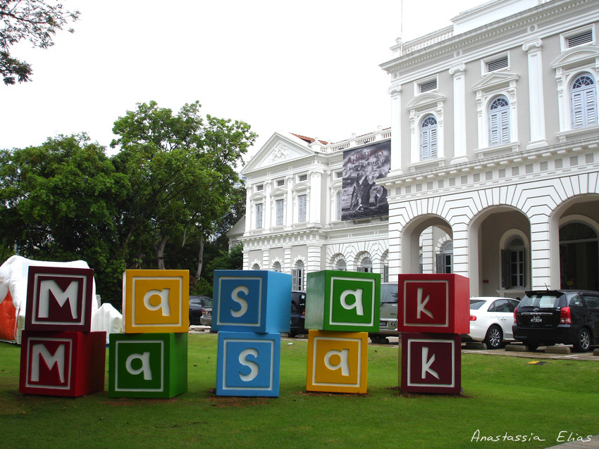 Singapour_1_Musee